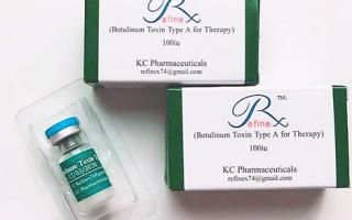 Рефайнекс (Refinex): все о препарате