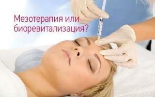 Что лучше: биоревитализация или мезотерапия? Сходства и различия процедур