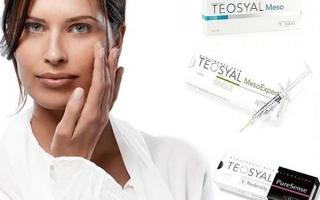 Теосиаль (Teosyal) — обзор препаратов и их эффективность