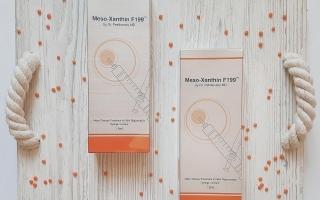 Meso-Xanthin F199: обзор препарата + отзывы, стоимость и фото результатов
