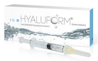 «Гиалуформ»: состав и применение препарата
