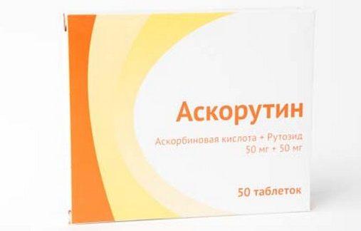 «Аскорутин» здорово помогает в решении проблемы