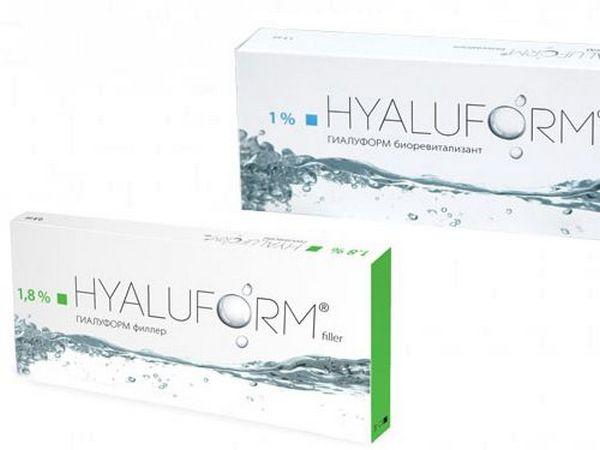 Есть две вариации препарата, разница между которыми – концентрация гиалуроновой кислоты