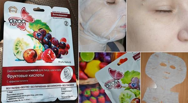 Можно использовать маски или скрабы с содержанием фруктовых кислот