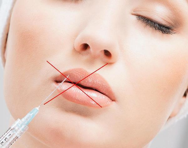 При чувствительности к гиалуроновой кислоте процедура не может быть проведена