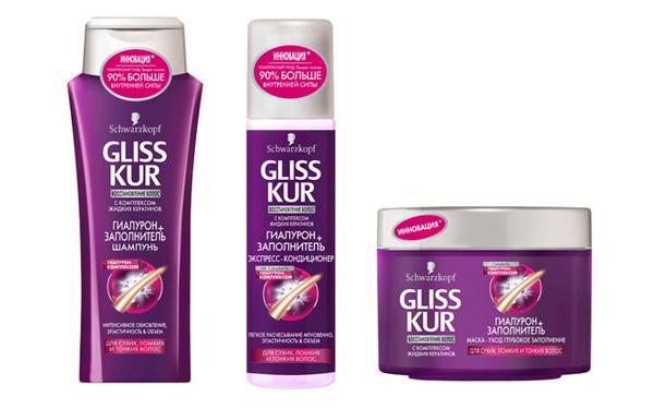 Нужно подобрать средства по уходу за волосами с гиалуроновой кислотой