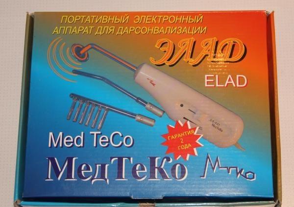 Аппарат ЭЛАД МедТеКо