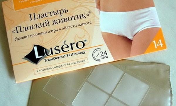Пластырь для похудения аптека