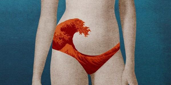 Во время менструации не рекомендуется проводить дезинкрустацию