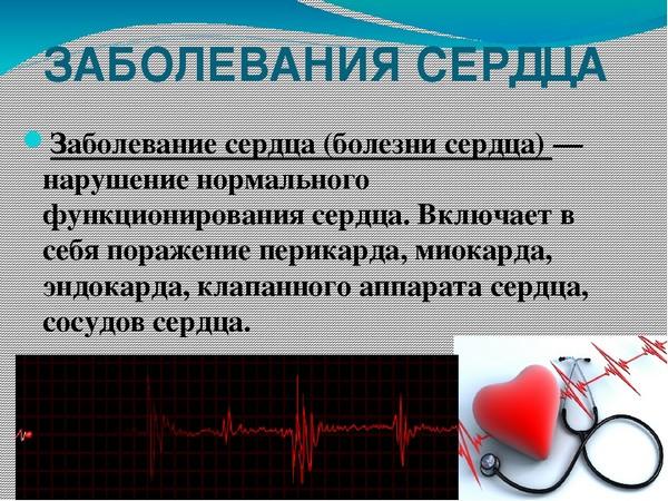 При проблемах с сердцем такая процедура противопоказана