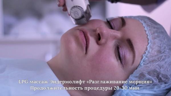 С помощью LPG массажа можно избавиться от морщин