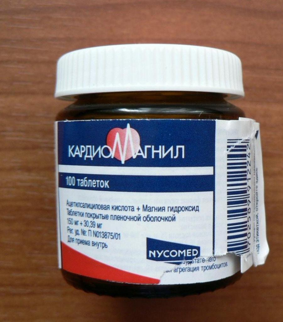 Таблетки для разжижения крови