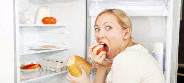 Нельзя есть перед процедурой