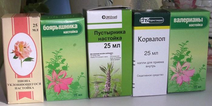Прием успокоительных препаратов поможет снизить волнение перед процедурой