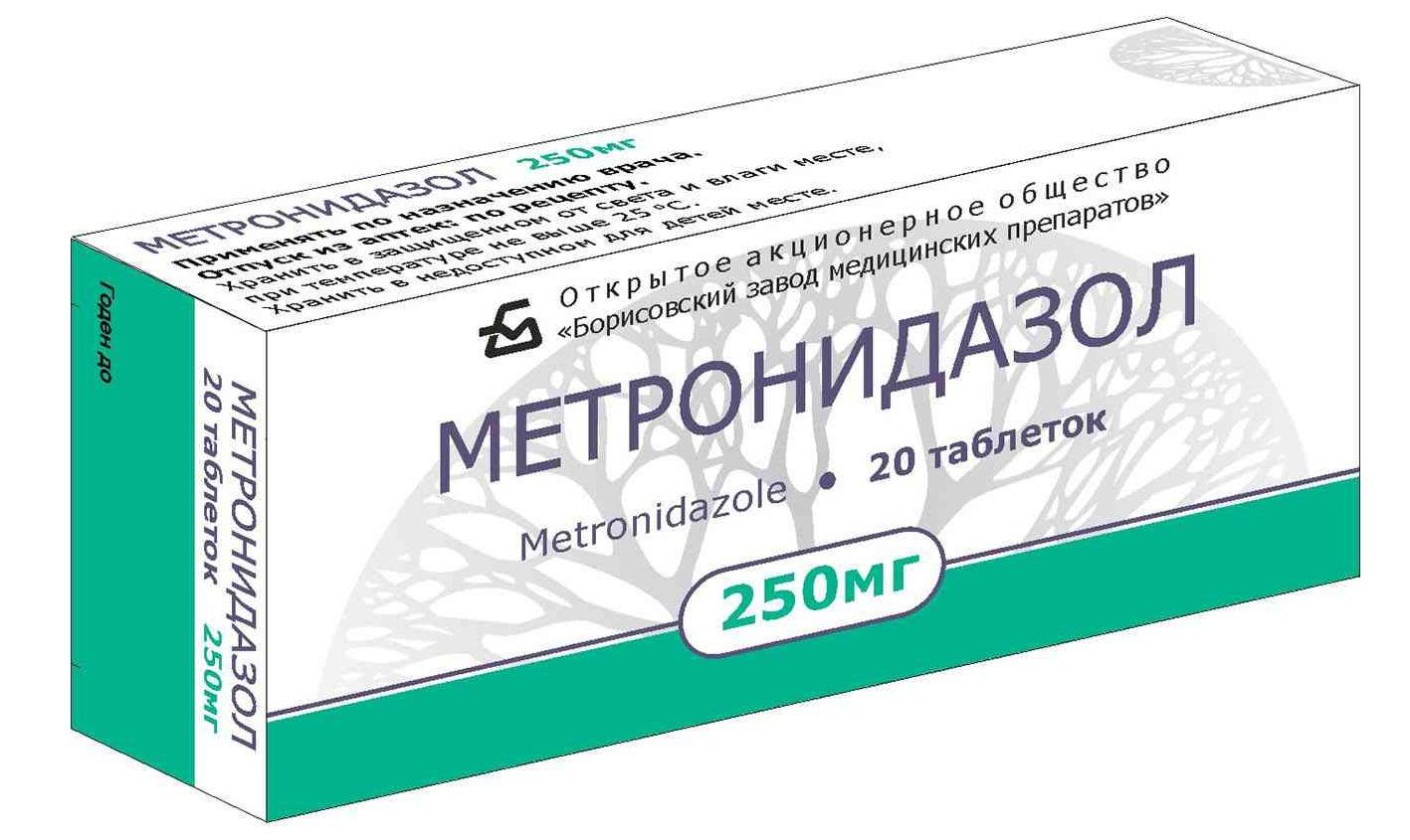 """Таблетки """"Метронидазол"""""""