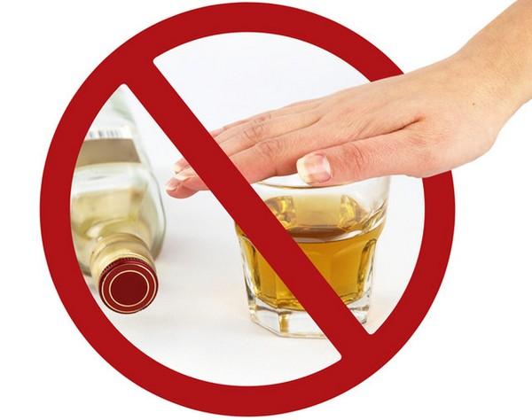 До операции не стоит курить и употреблять спиртное