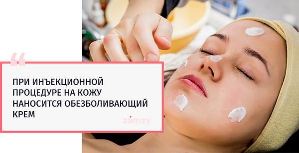 Перед процедурой врач наносит анестезирующий крем