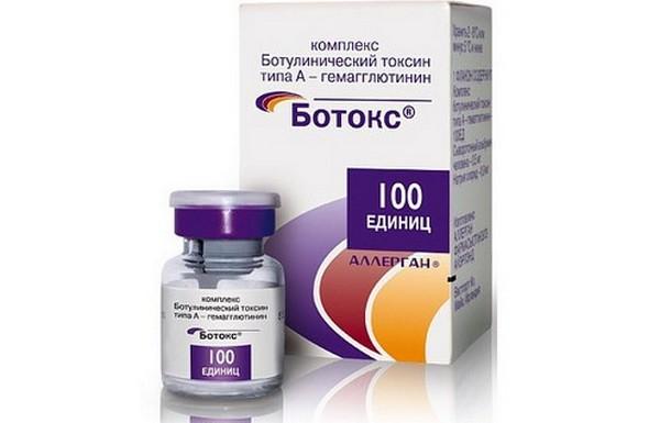 В «Ботоксе» больше нейротоксина