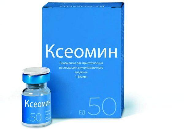 «Ксеомин» по многим свойствам схож с другими аналогичными средствами
