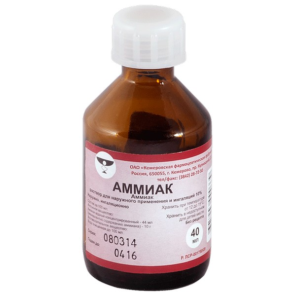Использование аммиака причиняет больше боли в ходе процедуры