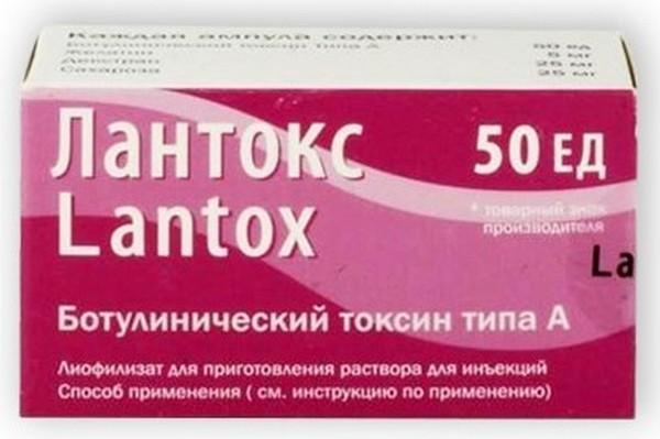 Средство Лантокс успешно применяется в России
