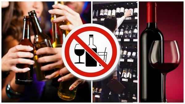 Нельзя пить алкоголь после процедуры