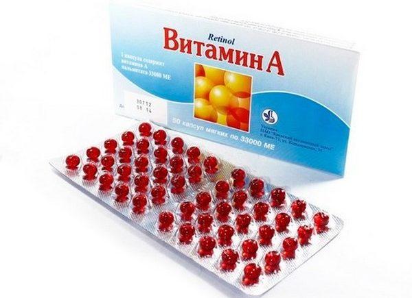 Средства с аналогами витамина А недопустимы к приёму на время прохождения курса процедур