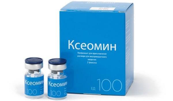 Косметологи положительно оценивают «Ксеомин»