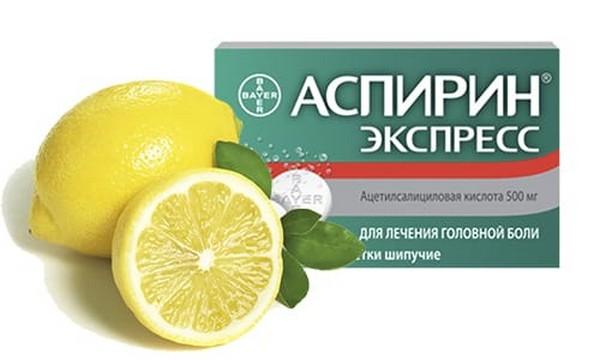 Нужно использовать лимон вместе с аспирином
