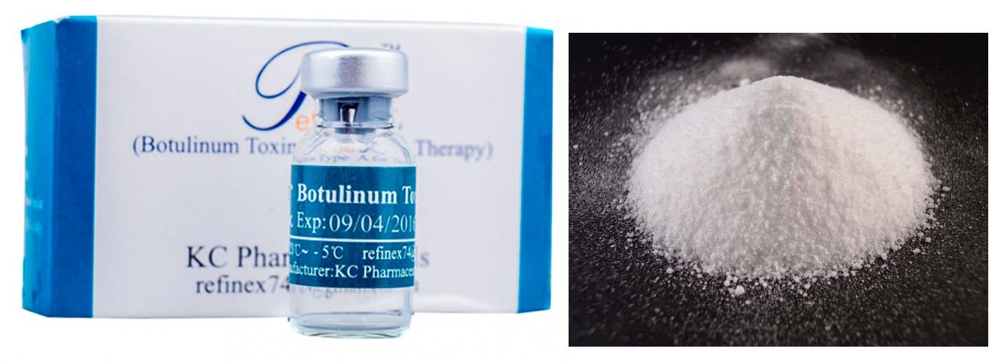 Для приготовления препарата используют ботулотоксин в форме порошка
