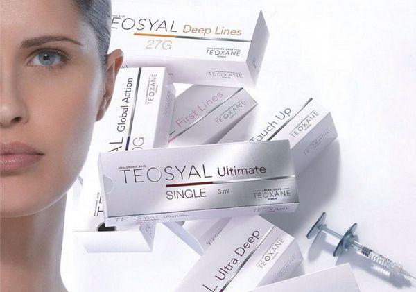 Теосиаль (Teosyal)