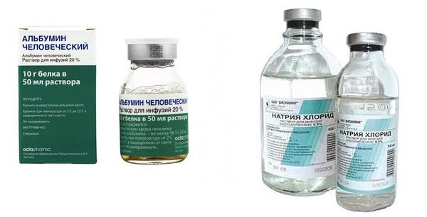 В состав препарата входят хлорид натрия и альбумин
