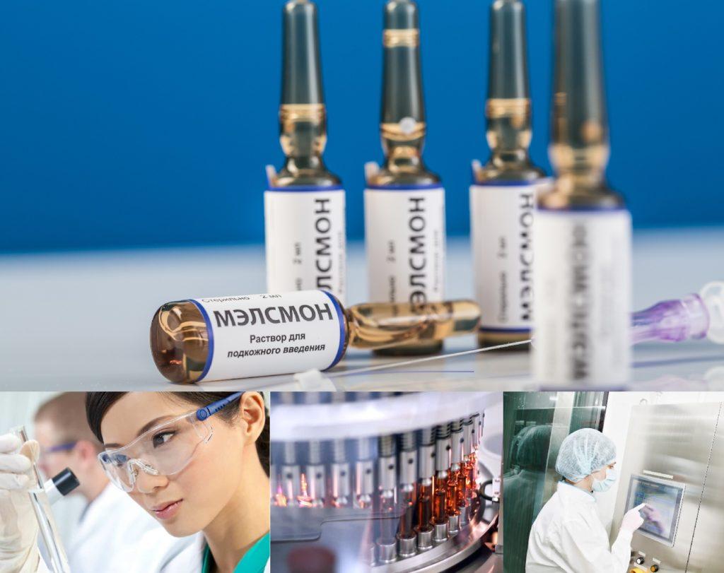 Компания Melsmon является одним из признанных лидеров в области плацентарной терапии
