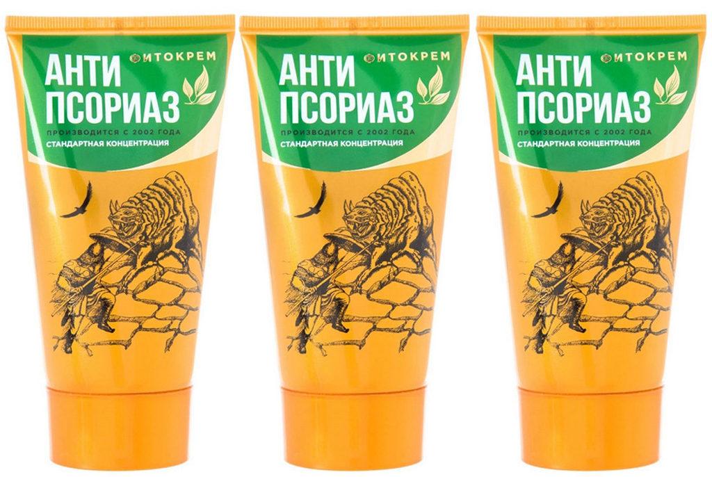 Фитокрем Антипсориаз Классический крем 130 мл